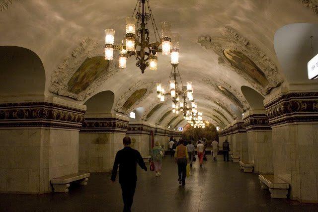Moscu-Metro Estación