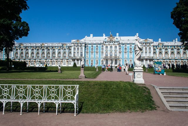 Rusia Pushkin Palacio Catalina Jardin