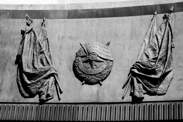Rusia San Petersburgo Monumento Sitio Stalingrado Banderas