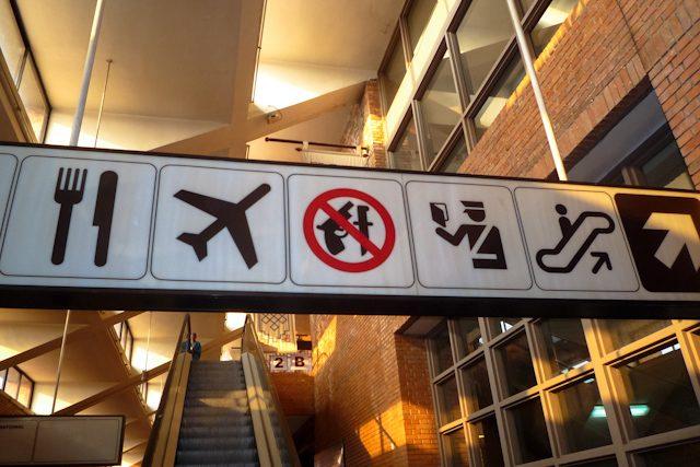 Nepal Katmandu Aeropuerto Carteles