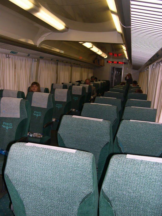 Rusia-Tren