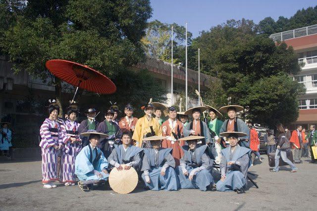Japon-Hakone Desfile Edo