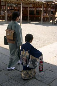 ShichiGoSan-Kamakura