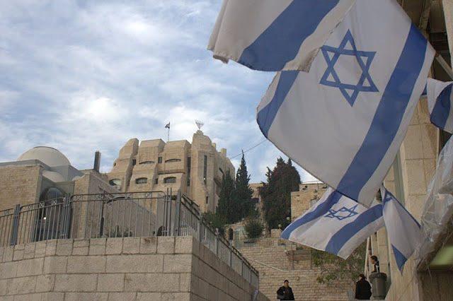 Israel-Banderas