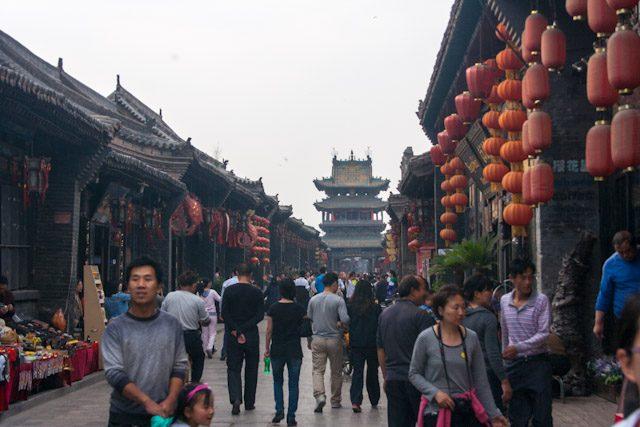 China Pingyao Calles Dia