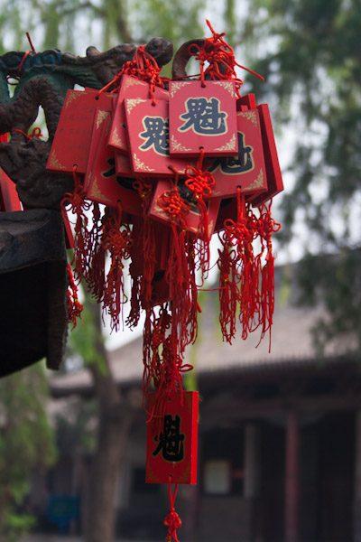 China Pingyao Tablas Oracion Templo