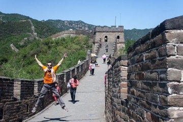 China Gran Muralla Salto