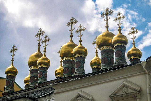 Moscu Kremlim Cupulas