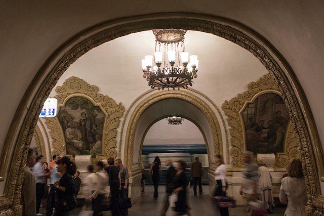 Moscu Metro Estacion