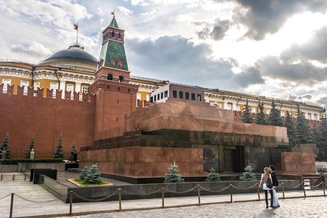 Rusia Moscu Mausoleo Lenin