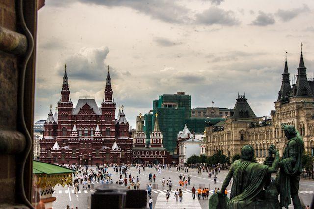Rusia Moscu Plaza Roja Desde San Basilio