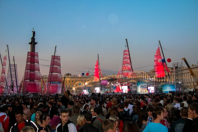 Rusia San Petersburgo Fiesta Noches Blancas