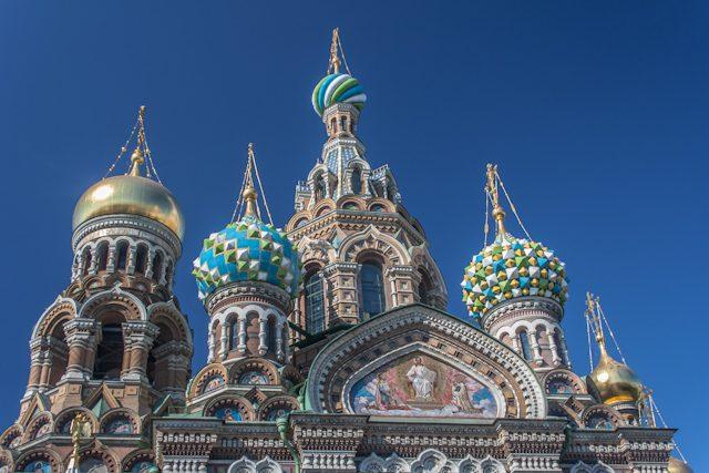 Rusia San Petersburgo Iglesia Salvador Sangre Derramada