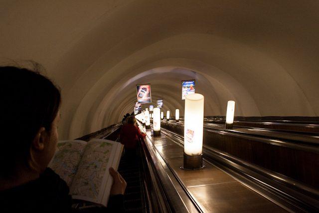 Rusia San Petersburgo Metro