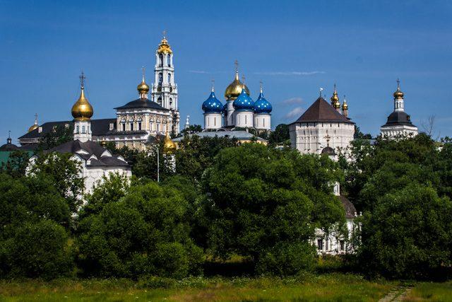 Rusia Serguiev Posad Panorama