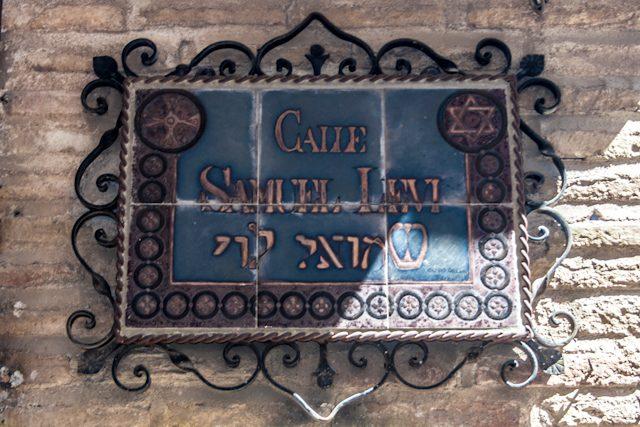 Toledo Juderia Calle Samuel Levi