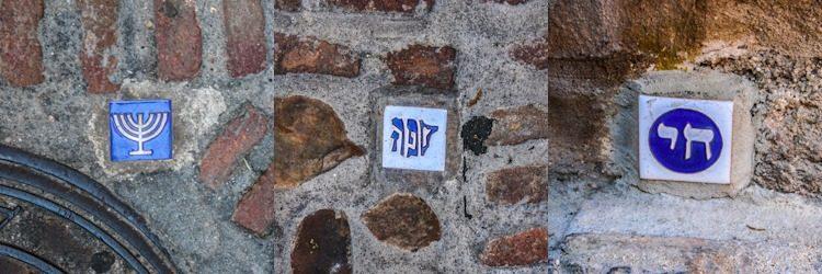 Toledo Juderia Marcas Mosaico