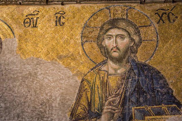 Estambul Santa Sofia Interior Mosaico Pantocrator