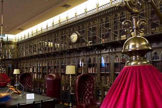 Madrid Biblioteca Casino