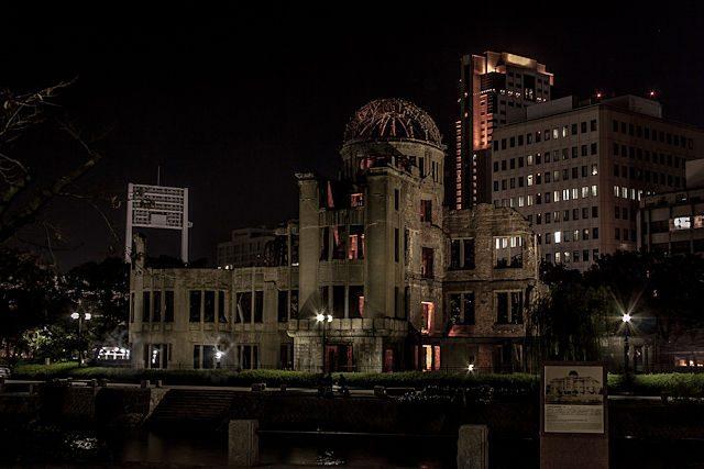 Japon Hiroshima Gembaku Domu Nocturna