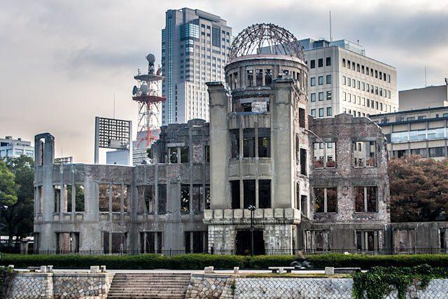 Japon Hiroshima Gembaku Domu