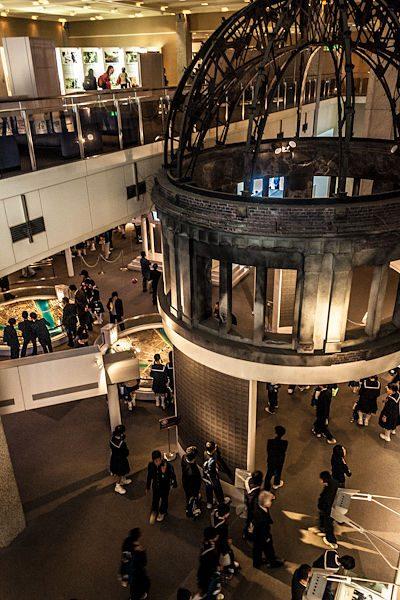 Japon Hiroshima Museo Paz Gembaku Domu