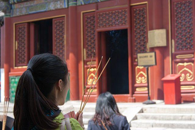 China Pekin Templo Lamas Rezo
