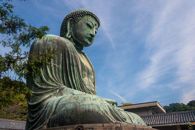 Japon Kamakura Gran Buda Daibutsu