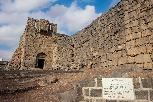 Jordania Castillos Desierto Qasr Al-Azraq Puerta Exterior