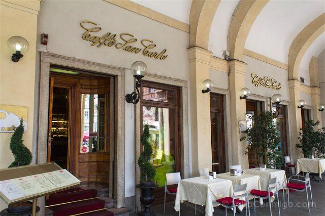 Italia Turin Cafe Historico San Carlo Exterior
