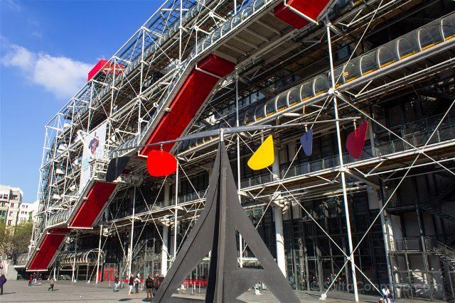 francia paris centro pompidou edificio