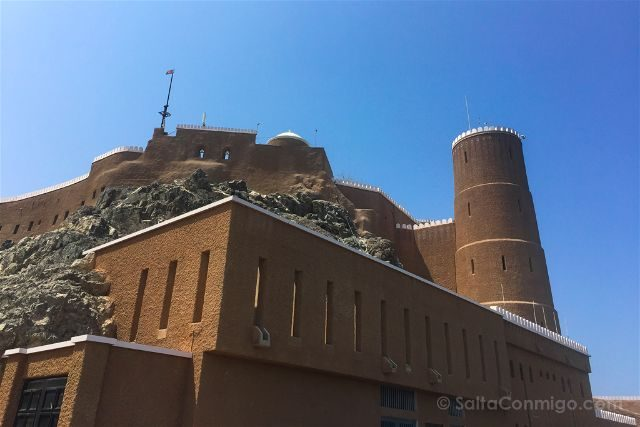 Oman Fuerte Old Muscat Mascat Al Mirani Fort