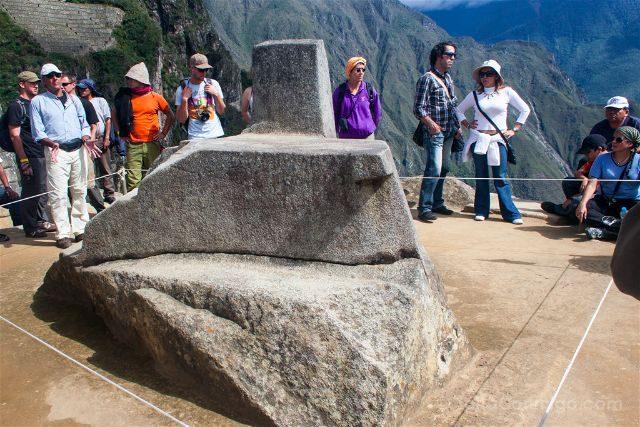 Peru Machu Picchu Intihuatana