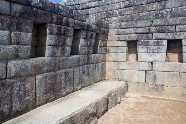 Peru Machu Picchu Templo Inca Imperial