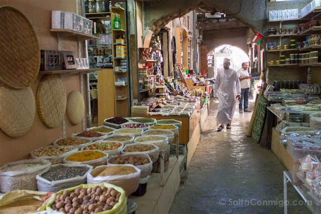 Oman Nizwa Zoco Pasillo