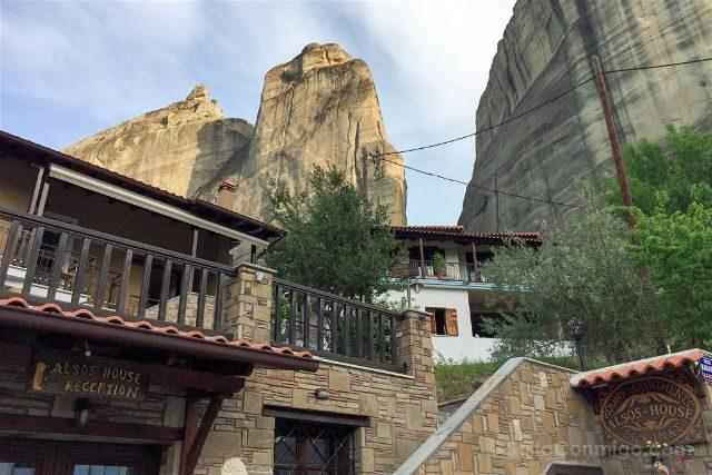 Grecia Meteora Kalambaka Alsos House
