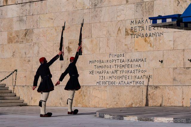 Grecia Atenas Plaza Syntagma Cambio Guardia