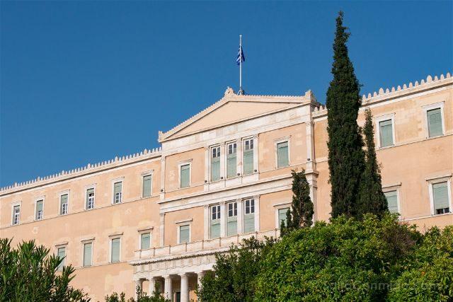 Grecia Atenas Universidad Nacional