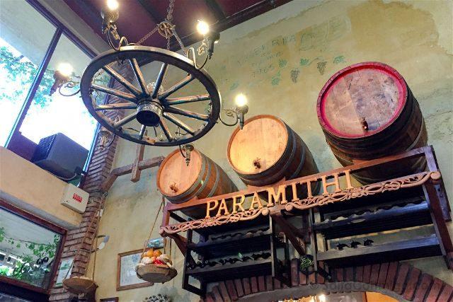 Grecia Meteora Restaurante Taberna to Paramithi