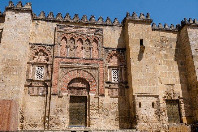 Que Ver En Cordoba Mezquita Catedral Fachada Muro