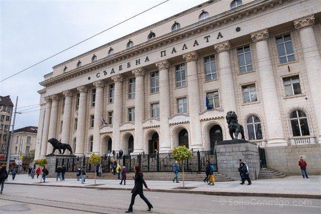 Que ver en Sofia Palacio Justicia