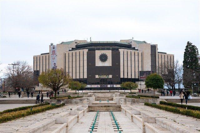 Que ver en Sofia Palacio Nacional de la Cultura