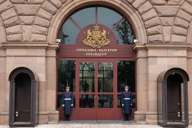 Que ver en Sofia Palacio Presidencial Guardia