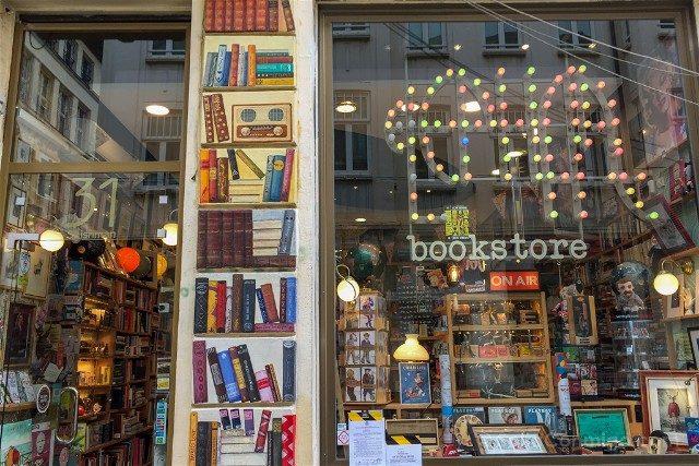Que ver en Sofia Tsar Shishman Libreria
