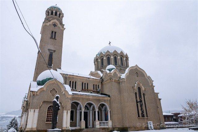 Que Ver en Veliko Tarnovo Catedral Exterior