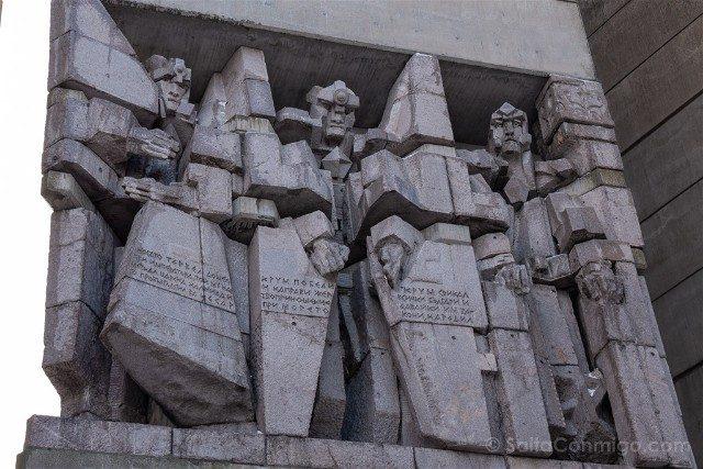 Monumento Fundadores Estado Bulgaro Shumen Kanes
