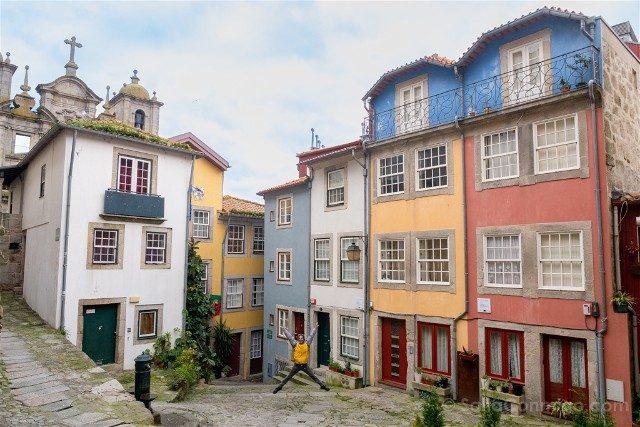 Que Ver en Oporto Largo Pena Ventosa Salto