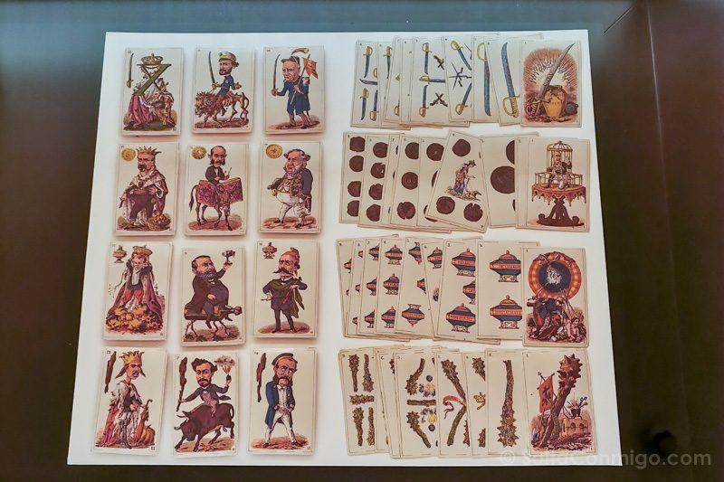 Museos de Madrid Historia Cartas Politicos
