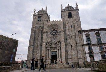 Catedral de Oporto Fachada