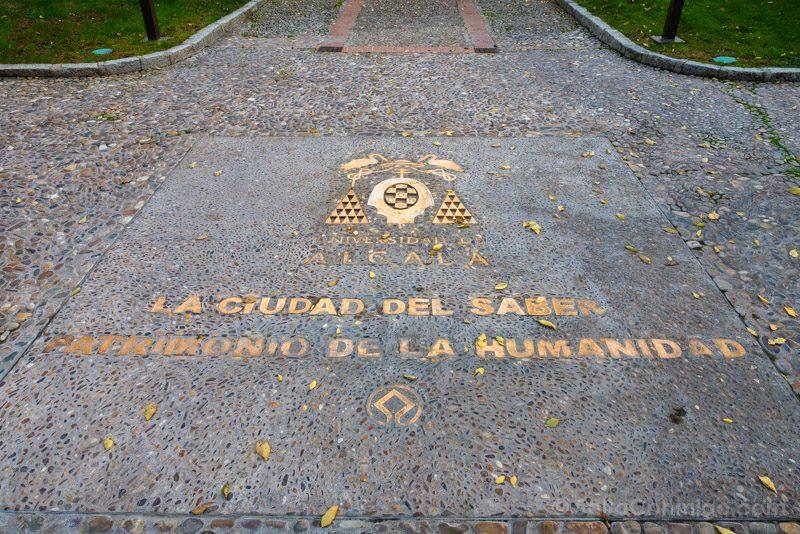 Universidad Alcala de Henares Ciudad Saber